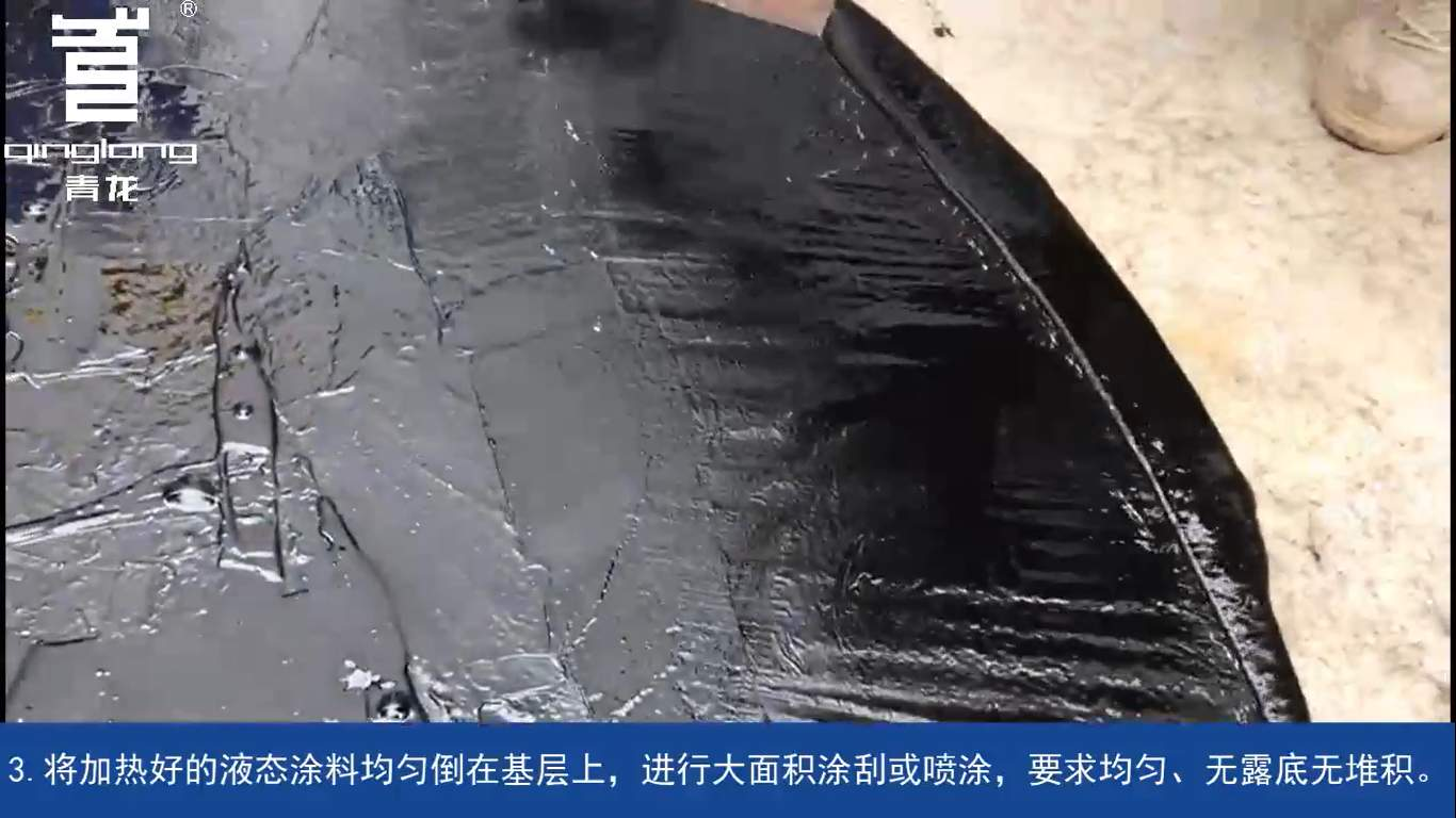 QL CQ112- Non-Curable Rubber Asphalt Waterproof Coating