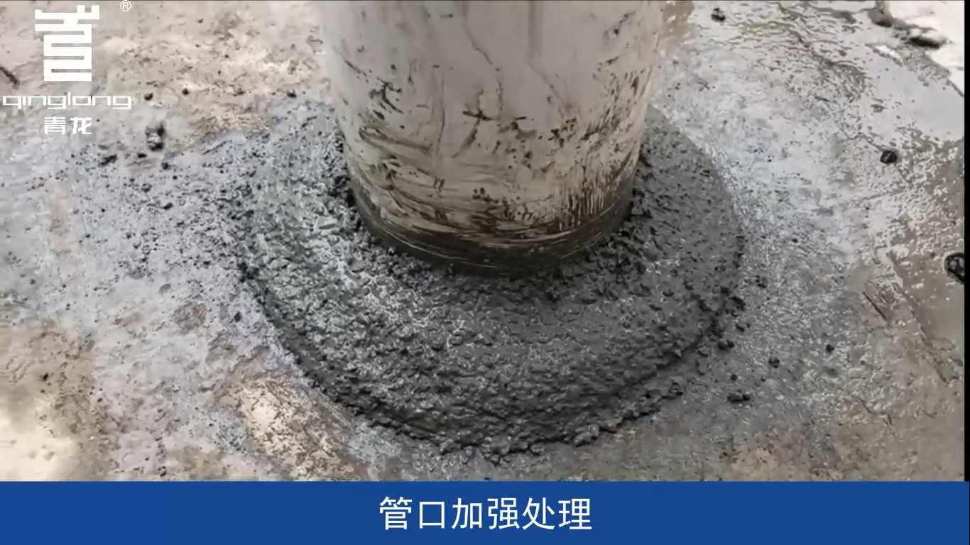 QL RQ303- Waterproof Latex Polymer Cement Mortar