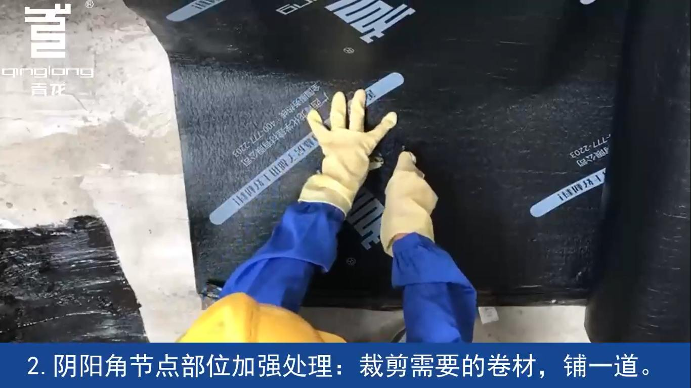 (SBS) Elastomer Modified Waterproof Membrane