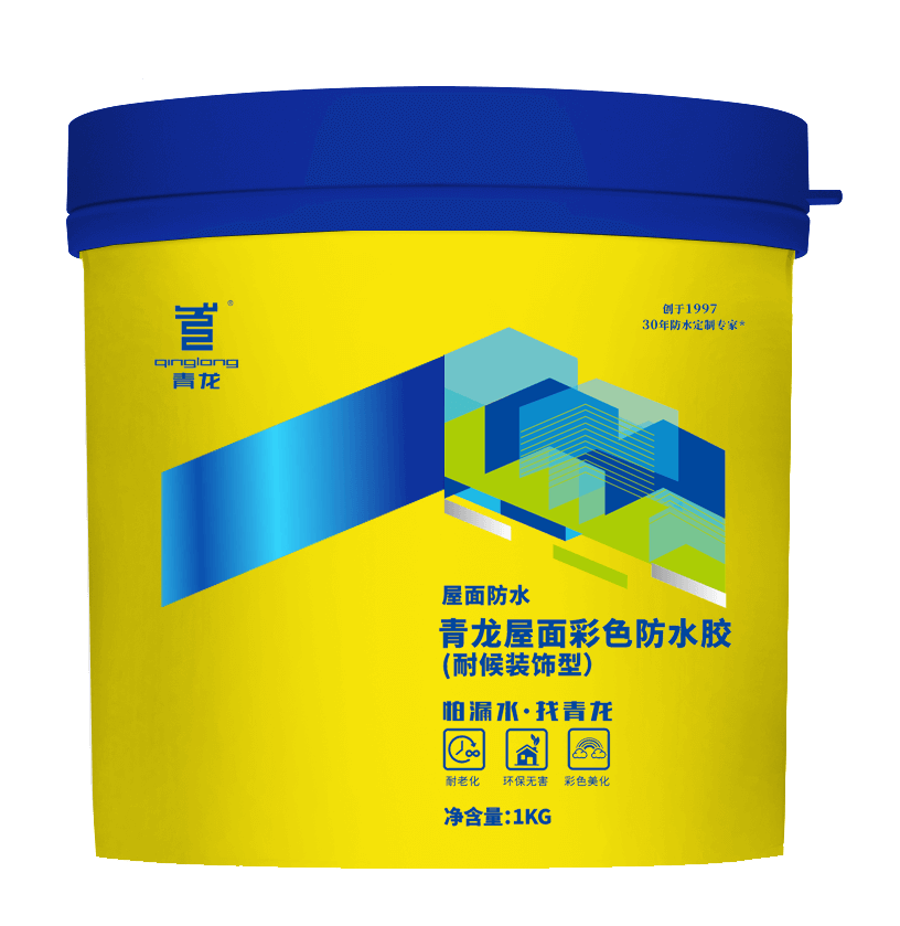 QL- Roofing Waterproof Coating (weather-resistant and decorative type)