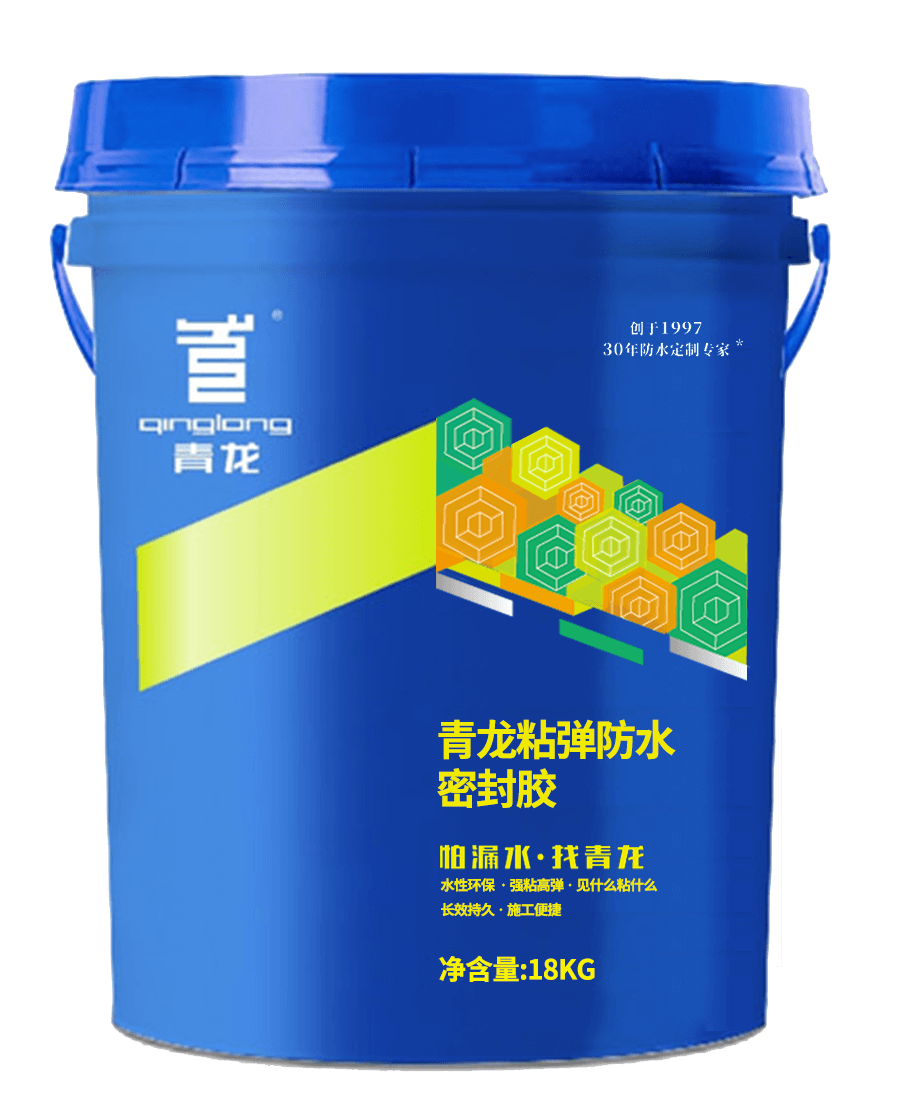 QL- Waterproof Sealant