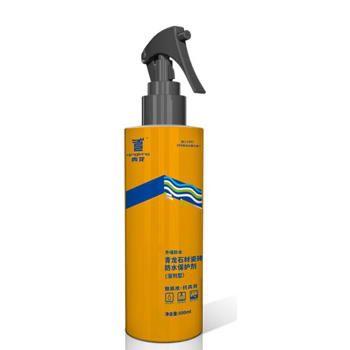 QL- Silicone-based Waterproof Repellents (Solvent Type)