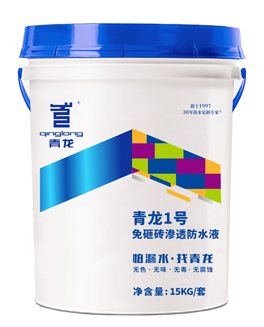 QL-NO.1 SMASH-FREE BRICK PENETRATION WATERPROOF LIQUID