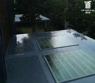 QL- Roofing Waterproof Coating- leaking roof