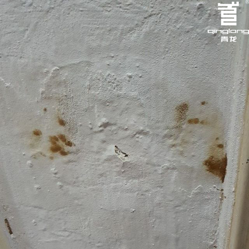 Discoloration on a wall)